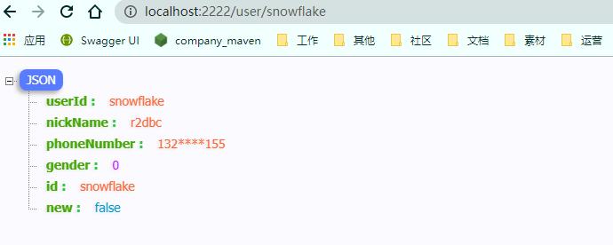 webflux 通过r2dbc查询mysql数据库