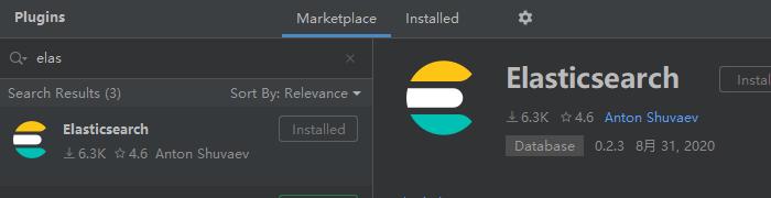 Elasticsearch免费插件
