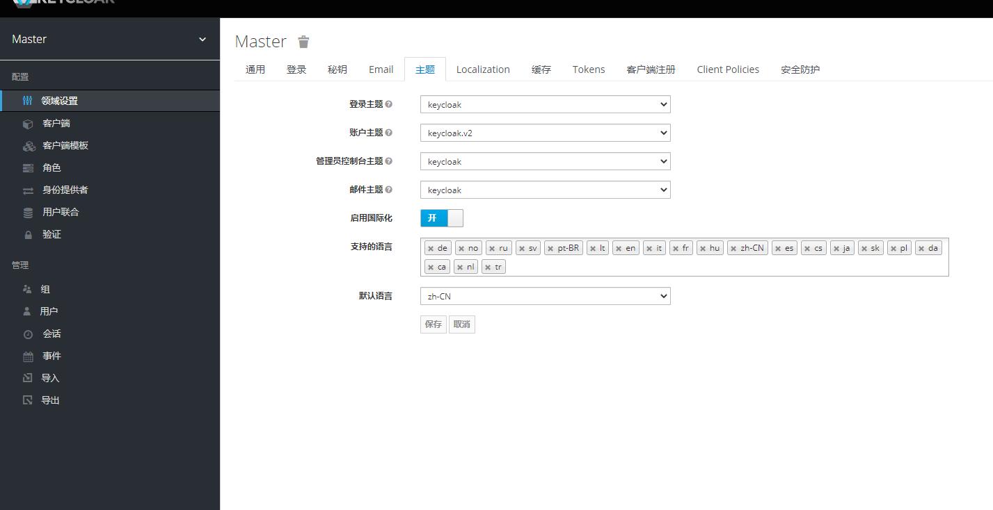 可配置的GUI管理